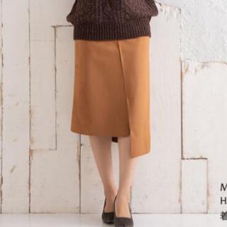 Mila Owen - アシンメトリータイトスカート