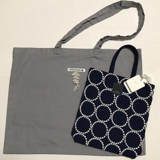 mina perhonen - 【新品】ミナペルホネン トーストバッグ タンバリン エコバッグ セット