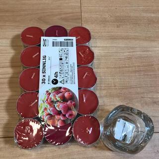 イケア(IKEA)のタイムセール!アロマキャンドルとキャンドルホルダーセット!IKEA(アロマ/キャンドル)