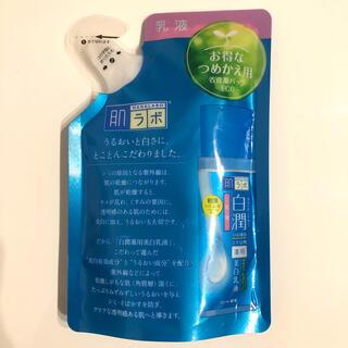 ロートセイヤク(ロート製薬)の肌研(ハダラボ)  白潤  薬用美白乳液  つめかえ用(140ml)(乳液/ミルク)