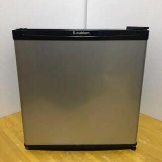 ワンドア冷蔵庫 シルバー