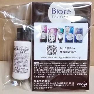 Biore - ビオレTEGOTAE てごたえ風呂場のラッピングミルク 10ml 試供品