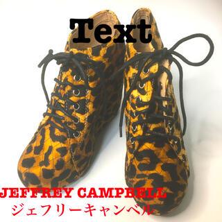ジェフリーキャンベル(JEFFREY CAMPBELL)のジェフリーキャンベル ヒョウ柄厚底ブーツ(ブーツ)