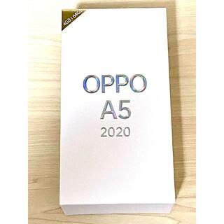 ラクテン(Rakuten)のOPPO a5 2020 グリーン オッポ 64GB(スマートフォン本体)