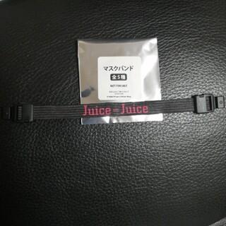 マスクバンド Juice=Juice(アイドルグッズ)