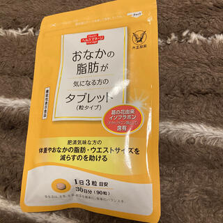 タイショウセイヤク(大正製薬)の大正製薬 おなかの脂肪が気になる方のタブレット 90粒(ダイエット食品)