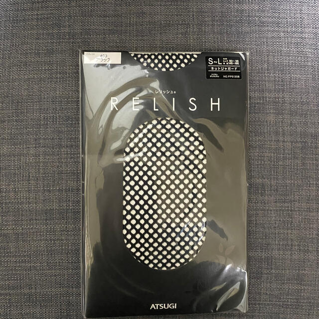 Atsugi(アツギ)の新品未使用未開封  アツギ  よりどり2点  網タイツ⑨ レディースのレッグウェア(タイツ/ストッキング)の商品写真