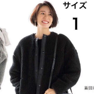 HYKE - 新品 今季♡hyke ハイク ボアジャケット ブラック ボアコート   1
