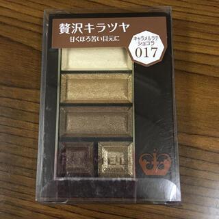 RIMMEL - リンメル ショコラスウィートアイズ 017