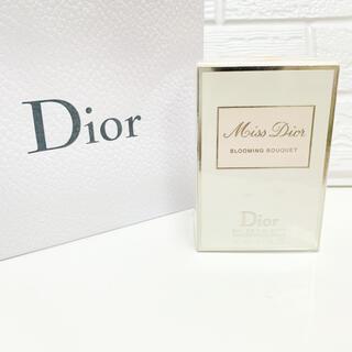 Christian Dior - クリスチャンディオール♡ブルーミングブーケ50ミリ新品未開封♡香水