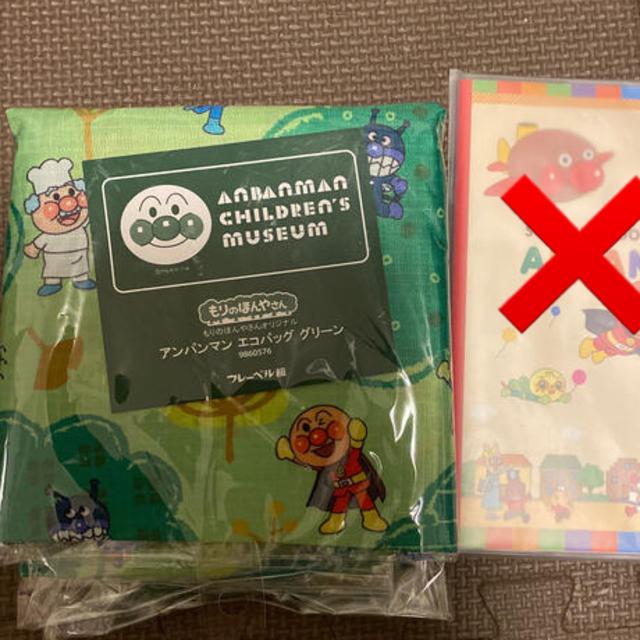 アンパンマン(アンパンマン)のアンパンマン ミュージアム エコバック レディースのバッグ(エコバッグ)の商品写真