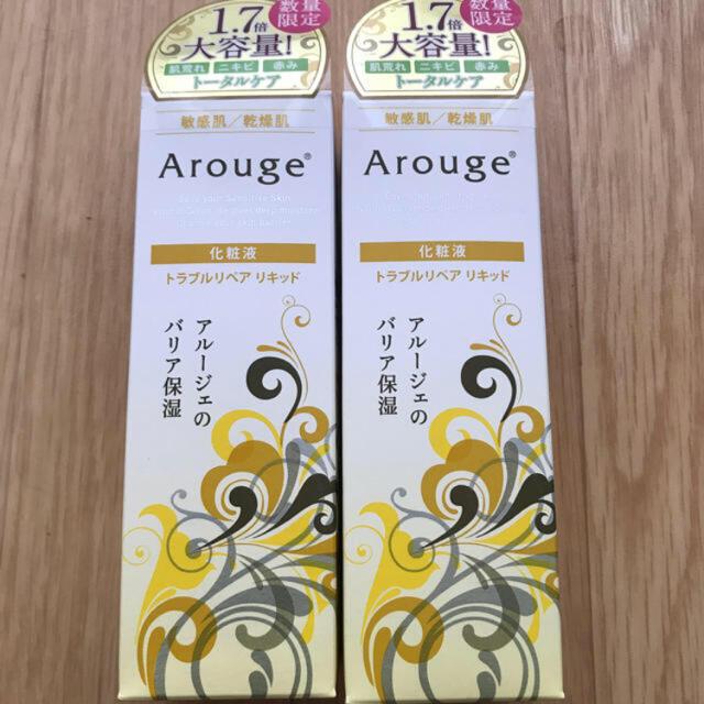 Arouge(アルージェ)の アルージェ トラブルリペア リキッド 大2個 コスメ/美容のスキンケア/基礎化粧品(化粧水/ローション)の商品写真