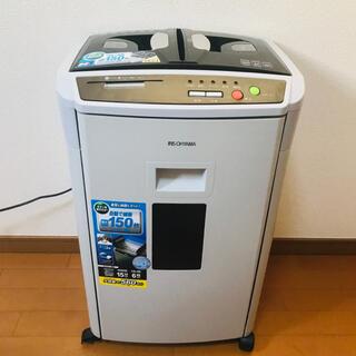 アイリスオーヤマ(アイリスオーヤマ)の業務用シュレッター アイリスオーヤマ AFS150HC(日用品/生活雑貨)
