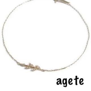 agete - agete/リーフ/月桂樹/ダイヤ/ブレスレット/K10