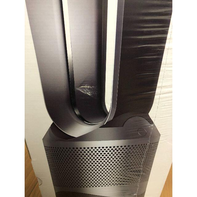 Dyson(ダイソン)の (新品/未使用) Dyson Pure Hot+Cool HP03 IS スマホ/家電/カメラの生活家電(空気清浄器)の商品写真