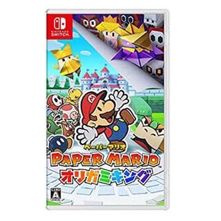 ニンテンドースイッチ(Nintendo Switch)のペーパーマリオ♡オリガミキング(家庭用ゲームソフト)