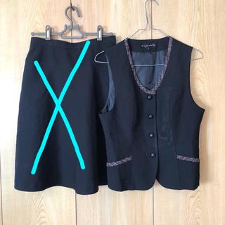 ジョア(Joie (ファッション))のen joie soleil 事務服 上下セット ジョア ベスト スカート(スーツ)