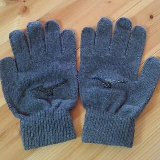ミズノ(MIZUNO)のミズノ MIZUNO  手袋(その他)