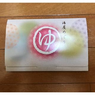 入浴剤2包+おまけ(入浴剤/バスソルト)