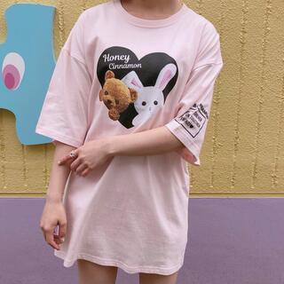 ハニーシナモン(Honey Cinnamon)のハニー&シナモン Tシャツ(Tシャツ(半袖/袖なし))