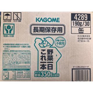 KAGOME - カゴメ 野菜一日これ一本 長期保存用 190g×30缶