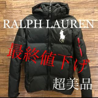 POLO RALPH LAUREN - 超美品 RALPH LAUREN  ダウンジャケット