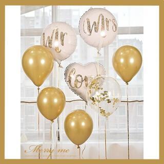 【13点セット】Mr、Mrs、Love風船 バルーン 前撮り 結婚式 紐付き(ウェルカムボード)
