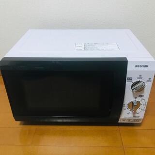 アイリスオーヤマ - アイリスオーヤマ 電子レンジ IMB-F184-5-WPG