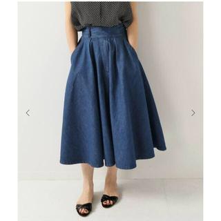 IENA - SINME 別注スカート