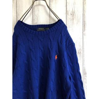 POLO RALPH LAUREN - 良品 ポロラルフローレン コットンニット ケーブル編み セーター ブルー