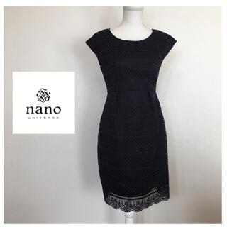 ナノユニバース(nano・universe)のNano Univers ナノユニバース ワンピース レース(ひざ丈ワンピース)
