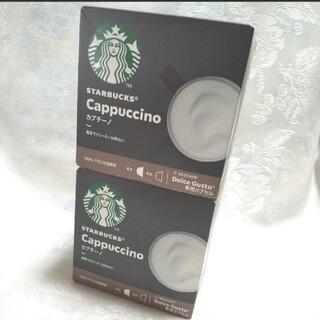 Starbucks Coffee - 2箱セット スターバックス カプチーノ ドルチェグスト専用カプセル 箱まま発送