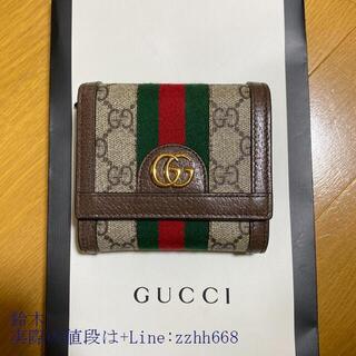 TOD'S - GUCCI 財布