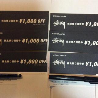 ステューシー(STUSSY)のTSIグループ STUSSY1000円オフ 6枚(ショッピング)