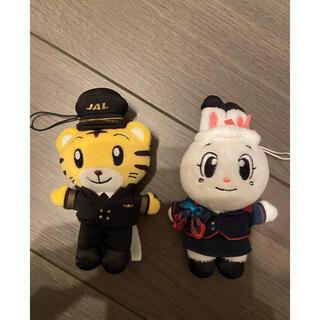 ジャル(ニホンコウクウ)(JAL(日本航空))のJAL限定しまじろうとみみりん(ぬいぐるみ/人形)