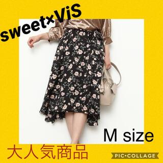 ヴィス(ViS)の【美品】【sweet×ViSコラボ】フィッシュテールスカート(ひざ丈スカート)