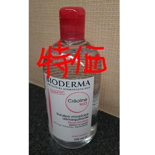 ビオデルマ(BIODERMA)の新品未開封 ビオデルマ クレアリヌ H2O 500ml クレアリン(クレンジング/メイク落とし)