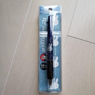 三菱鉛筆 - ミッフィー ジェットストリーム2&1 未使用