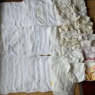 大量 新生児 布オムツ カバー 50サイズ など まとめて(布おむつ)