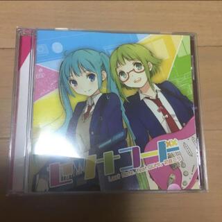 セツナコード Last Note.feat GUMI 初音ミク(ボーカロイド)
