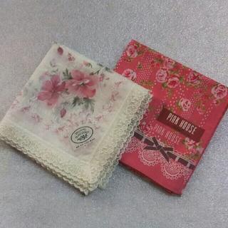 ピンクハウス(PINK HOUSE)のローラアシュレイ&ピンクハウス☆ハンカチ2枚セット(ハンカチ)