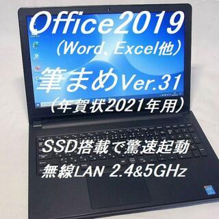 DELL - デル Vostro 15 3000 新SSD240GB WiFi+ブルートゥース