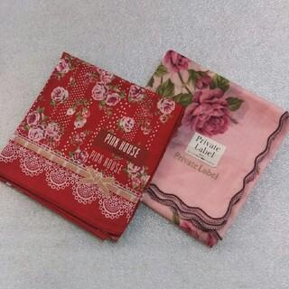 ピンクハウス(PINK HOUSE)のピンクハウス&プライベートレーベル☆ハンカチ2枚セット(ハンカチ)