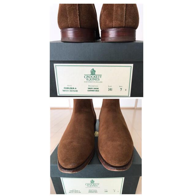 Crockett&Jones(クロケットアンドジョーンズ)のCROCKETT&JONES CHELSEA6 7E 美品 beamsf購入品 メンズの靴/シューズ(ドレス/ビジネス)の商品写真