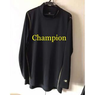 チャンピオン(Champion)のChampion ハイネックインナー(ウェア)