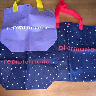 レピピアルマリオ(repipi armario)のrepipi armario ショッパー 3枚セット(ショップ袋)