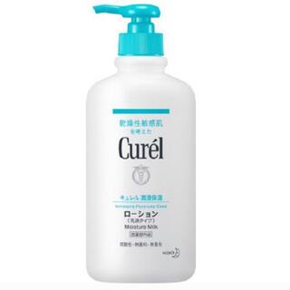 キュレル(Curel)のキュレル ローション ポンプ(410ml)【d2rec】【100ycpb】(乳液/ミルク)