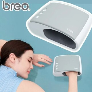 ブレオ breo iPalm2 ハンドマッサージ器(マッサージ機)