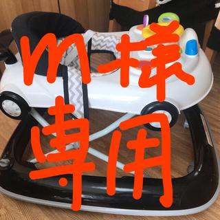 ニシマツヤ(西松屋)の【値下げ】西松屋 エンジョイレーサー 歩行器(歩行器)