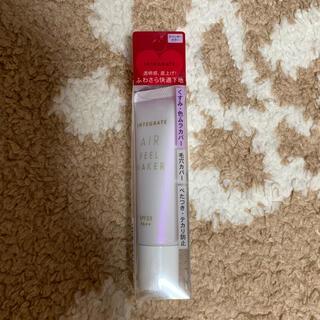 インテグレート(INTEGRATE)の資生堂 インテグレート エアフィールメーカー ラベンダーカラー(30g)(化粧下地)